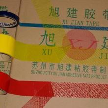 印刷不干胶、工业不干胶、特种不干胶、无痕迹不干胶