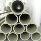 厂家直销  均聚聚丙烯管PPH管、PPH管材 防腐PPH管 管件规格齐全