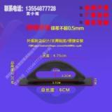 数据线包装盒挂钩 各种尺寸供应浙江厂商QQ2399211888 数据线包装盒挂钩厂家
