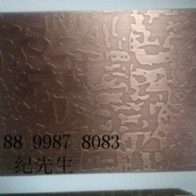 蚀刻自由纹不锈钢板