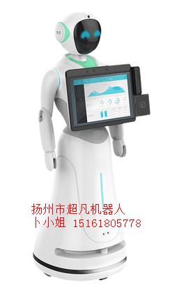 银行机器人—alice迎宾机器人