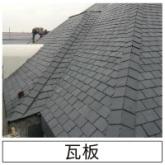 江西石材采购 石材采购平台 江西石材报价 江西石材厂家 江西石材