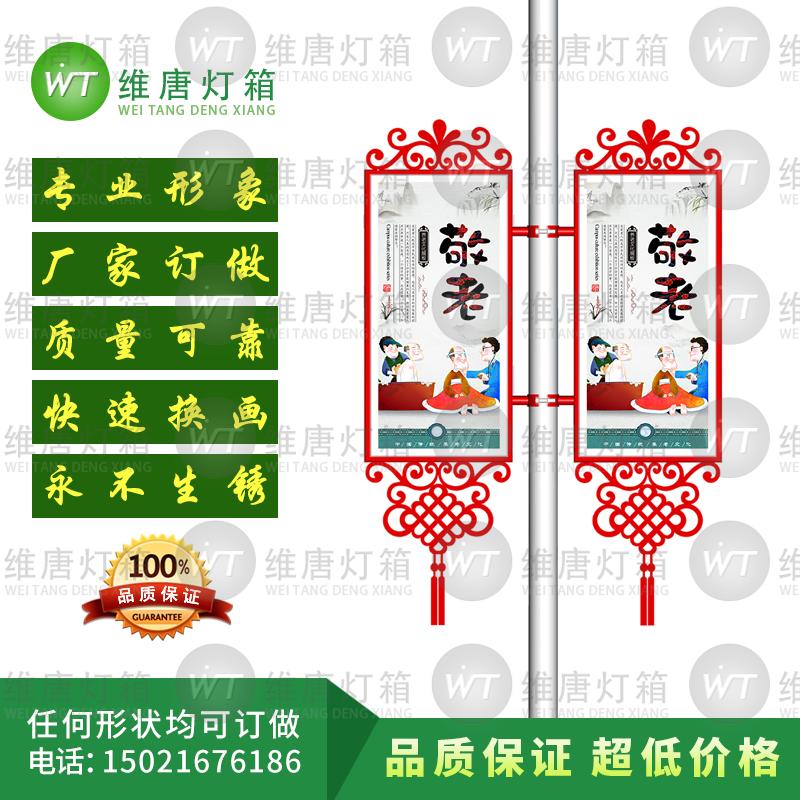 上海厂家定制中国结灯箱  中国结路灯杆广告灯箱价格