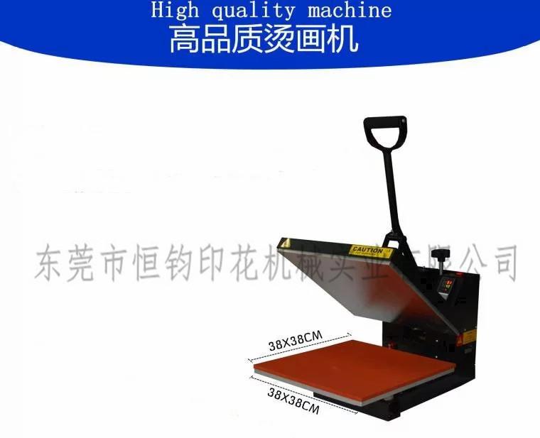 手压式烫画机热转印烫画机平板机热转印烫画机 服装压烫机2