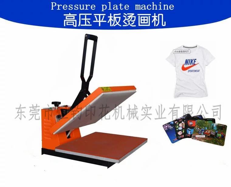 手压式印画机 烫画机、烫印机 热转印机器设备小型烫印机
