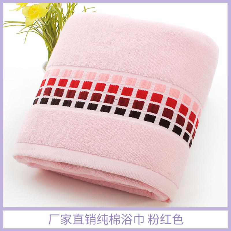 厂家直销粉红色纯棉浴巾 酒店宾馆家居 高档浴巾 批发优惠支持订造