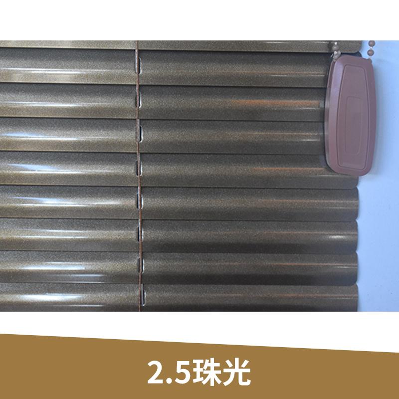 广东珠光百叶窗图片/广东珠光百叶窗样板图 (3)