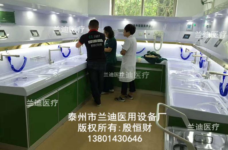 一体化腔镜清洗中心玻璃胃镜清洗工作站腔镜清洗系统厂家直销 一体化内镜清洗中心