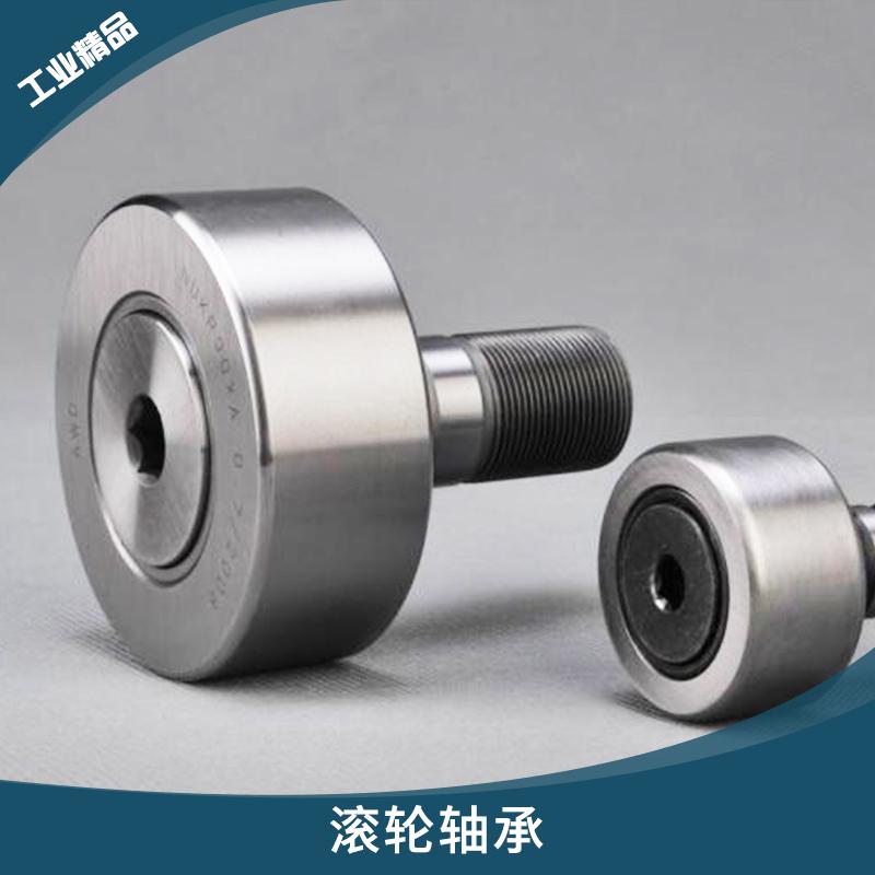 高精度滚轮轴承 精密磨削加工v型导轨滚轮轴承 双列角接触球轴承