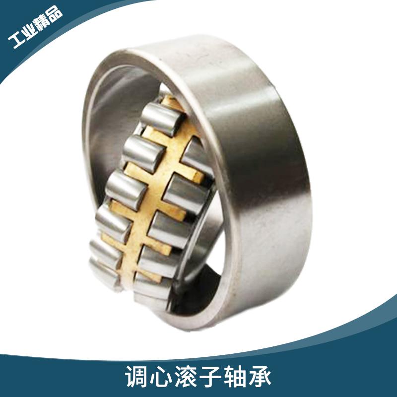 德国铁达尼工业调心滚子轴承 圆柱/圆锥滚子轴承 双列滚子轴承批发