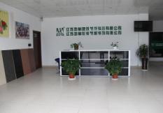 江苏地标建筑节能科技有限公司简介