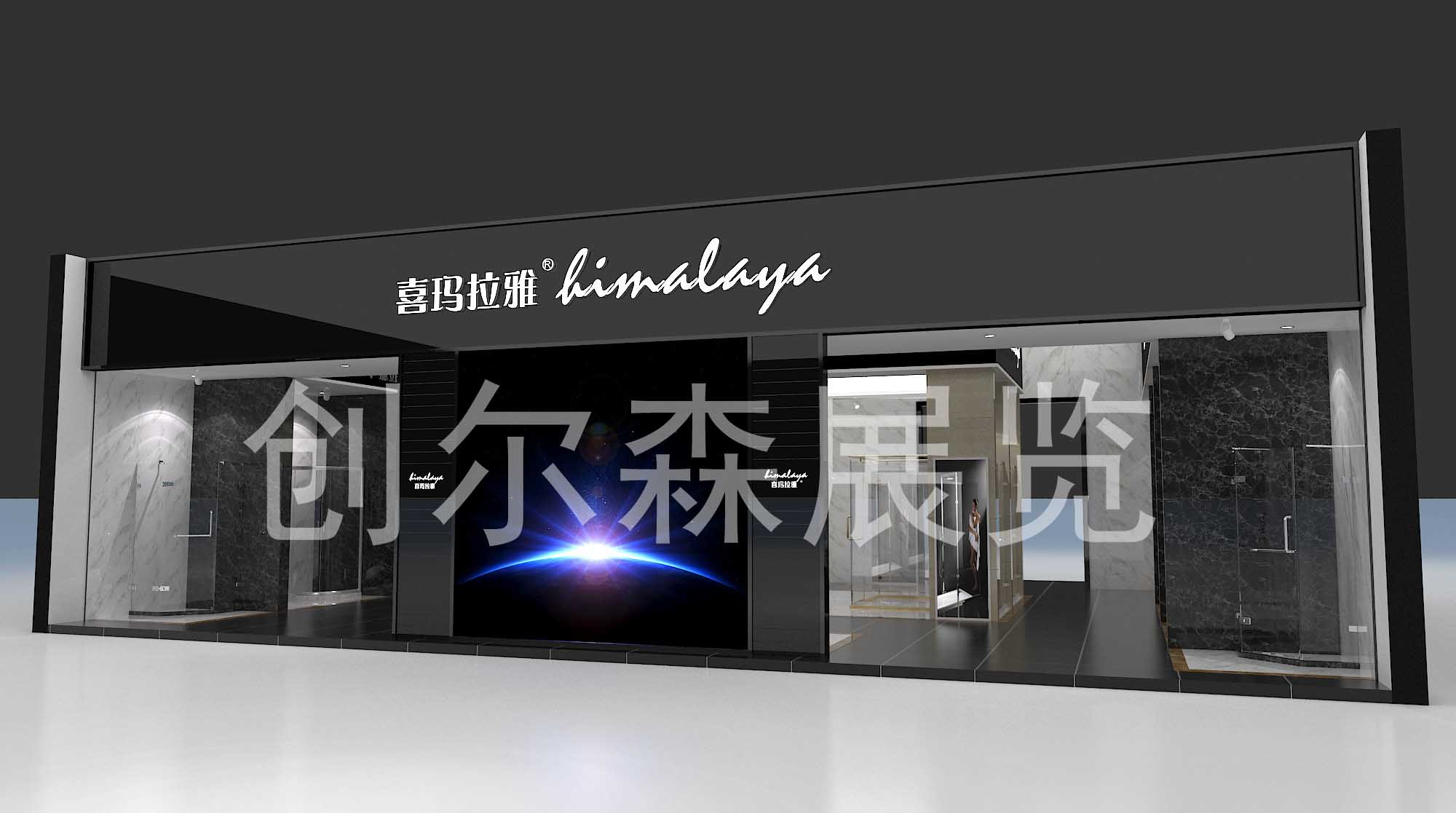 天津展览设计搭建特装展位装修摊位报价
