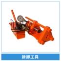山东拆卸工具锥度配合油压拆卸工具AB箱 液压锥度油压扩张拆卸工具