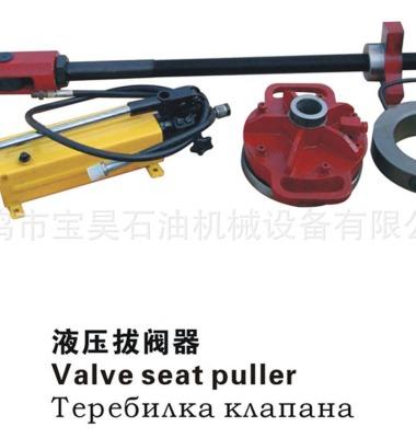 液压拔阀器图片/液压拔阀器样板图 (3)