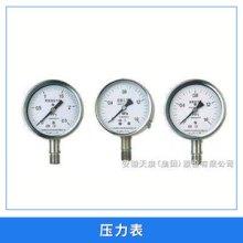 压力表 多种规格型号压力表 精密耐震抗压仪器 实力厂家批发批发