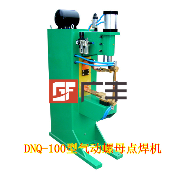 供应M10气动螺母点焊机,M12