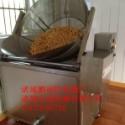 宜福达豆泡油炸机 全自动豆泡油炸图片