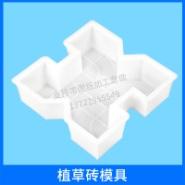 植草砖模具优质供应商图片
