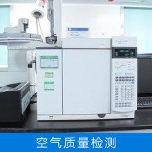 空气质量检测 室内厂房车间等环境空气检测服务 权威机构质检图片
