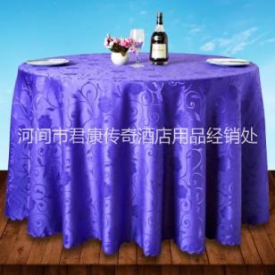 定制餐厅圆桌酒店桌布长方形图片