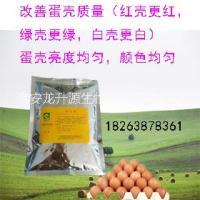 蛋鸡预混料里面加什么添加剂能让鸡蛋壳颜色好看更光滑?壳红素