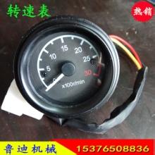 车用发动机转速表电机转速表挖掘机发动机转速表电机转速表收割机转速表车用组合仪表
