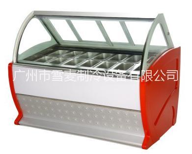 冰淇淋OPC展示櫃冷藏櫃