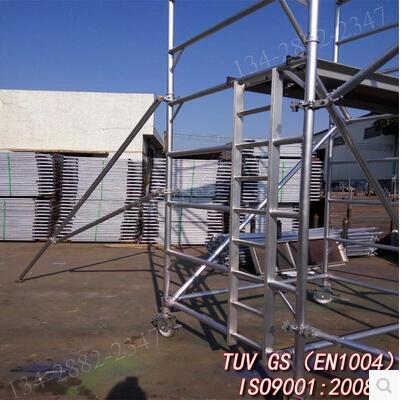 移动铝合金脚手架 铝合金活动脚手架 铝合金楼梯脚手架