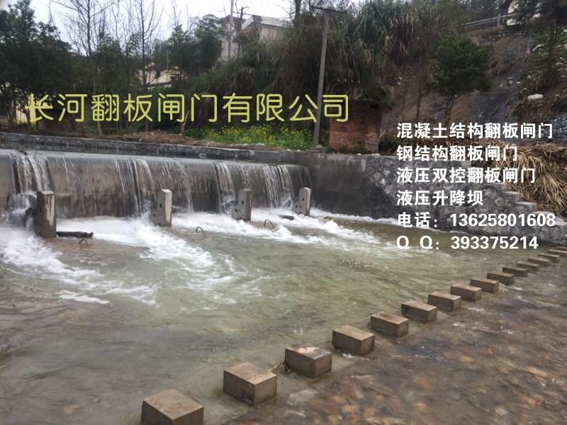 衢州合页坝生产厂家,衢州合页坝厂家供应,衢州合页坝厂家直销
