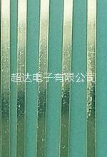 连接器黄铜镀锡四方针,圆针L针,U型针卡位针