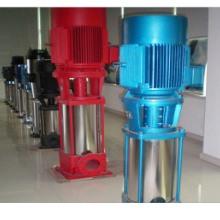 河北管道离心泵,,卧式离心泵,多级离心泵,管道离心泵批发价格批发