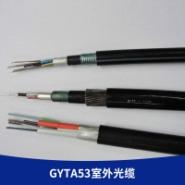GYTA53室外光缆图片