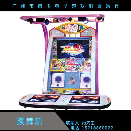 跳舞机 投币游戏大型场互动跳舞机游戏机 体感机 双人跳舞机 儿童电玩 厂家直销