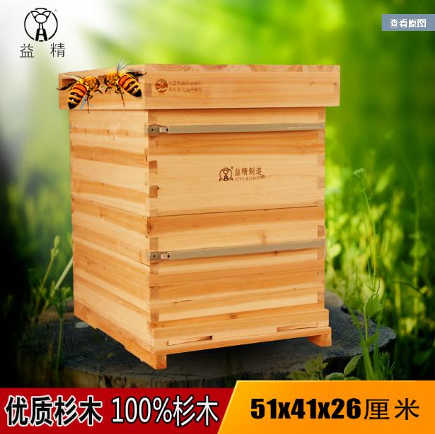 益精牌免包装蜂箱51×41蜂具全套优质杉木十框转运蜂箱养蜂工具