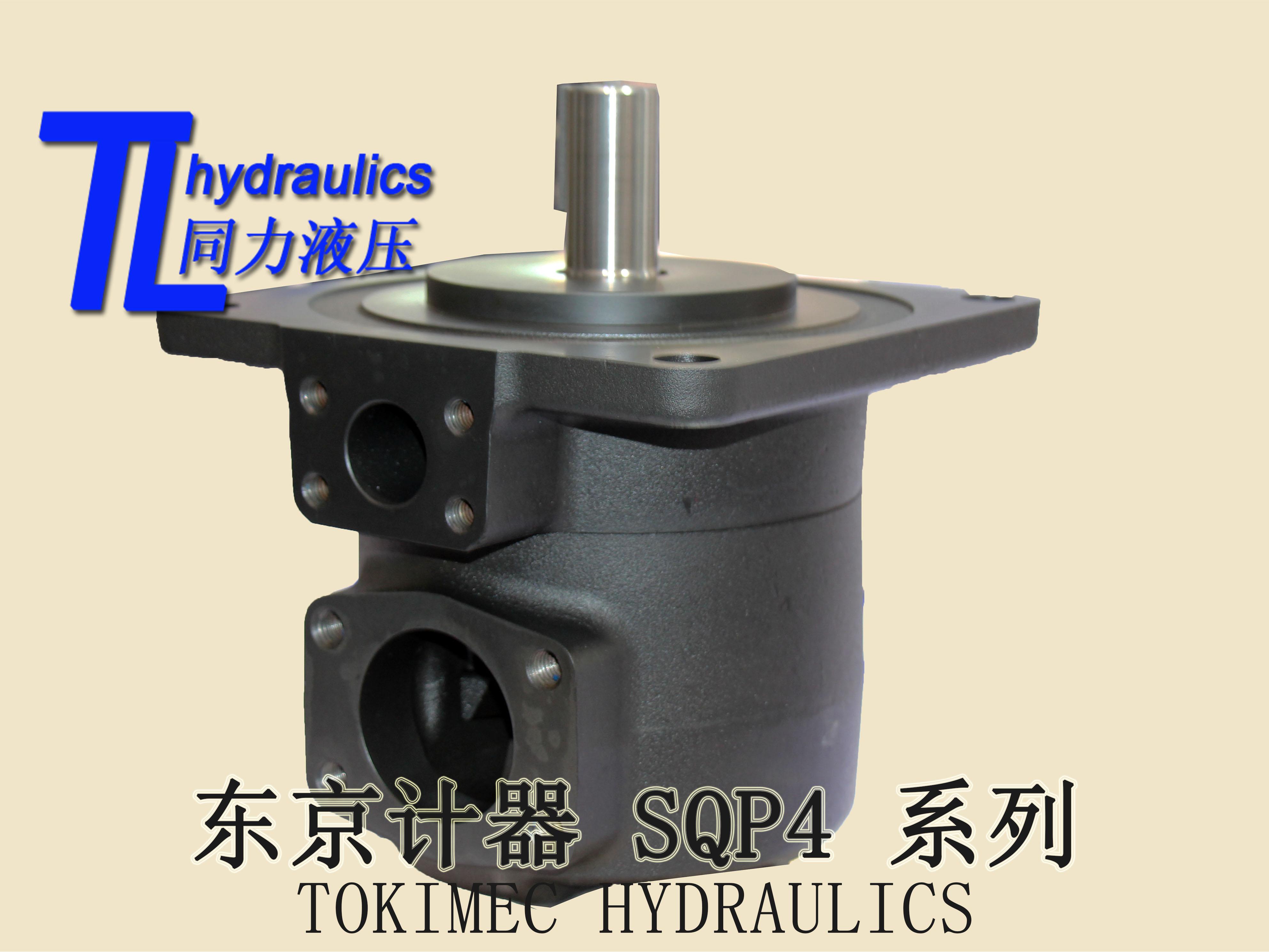 供应TOKIMEC油泵油压泵单联叶片泵TOKIMEC  SQP4-35-86A-18