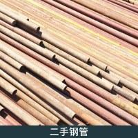 二手钢管批发 大量钢管现货直销 多种规格可电议咨询 实惠价格批发 图片|效果图