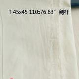 纯涤仿大化剑杆毛边坯布93克 110x76出口品质 可再生环保面料 纯涤仿大化剑杆毛边坯布93克 纯涤仿大化剑杆毛边