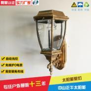 防水庭院灯图片