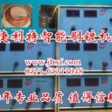 刷镀机厂家供应铜镀锡 铜镀锡,镀锡机,电刷镀设备批发