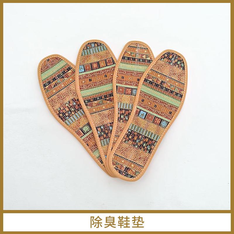 吸汗排湿除臭鞋垫 纯棉布料透气鞋垫 含中草药手工除臭鞋垫