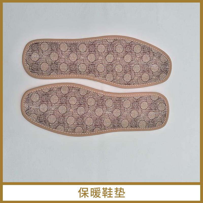 纯棉保暖鞋垫 浆糊含中草药除臭鞋垫 通用透气鞋垫厂家定制
