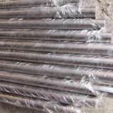 供应25Mn U21252 供应25Mn U21252碳素结构钢