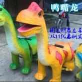 广场仿真恐龙电瓶车 金刚侠站立行走车 恐龙跑跑车碰碰车 小蹦极