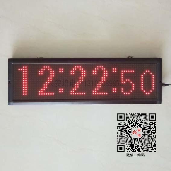 NTP时钟 同步时钟 NTP同步时钟 网络同步电子钟 NTP服务器子钟 NTP同步时钟/NTP服务器子钟