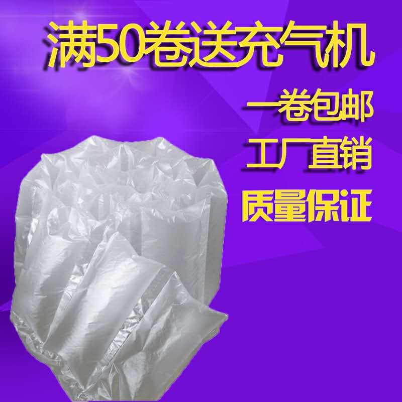 厂家直销充气气泡袋缓冲充气袋包装填充袋气泡卷易碎包装