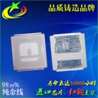深圳优质5054蓝光灯珠厂家 5054白光高压灯珠110v光源