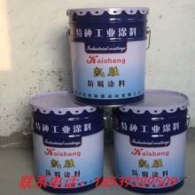凯胜环氧富锌底漆与无机富锌底漆的报价