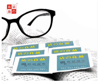 3D眼镜专用清洁消毒擦拭湿巾纸