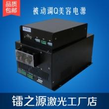 被动调Q皮秒激光器电源系统 镭之源原厂直销