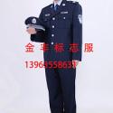 执勤标志服
